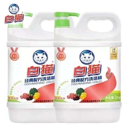 Picture of White Cat (Dishwashing Liquid) 2kg,1 bottle, 1*8 bottle|白猫洗洁精2kg,1瓶,1*8瓶