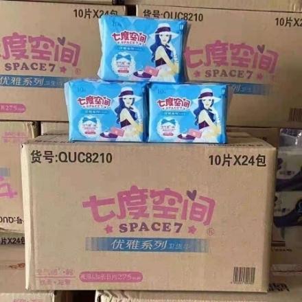 Picture of SPACE7 night cotton sanitary napkins 10 pieces (QUC8210),1 pack, 1*24 pack|七度空间夜用卫生巾卫生棉姨妈巾优雅系列棉柔表层10片(QUC8210),1包,1*24包