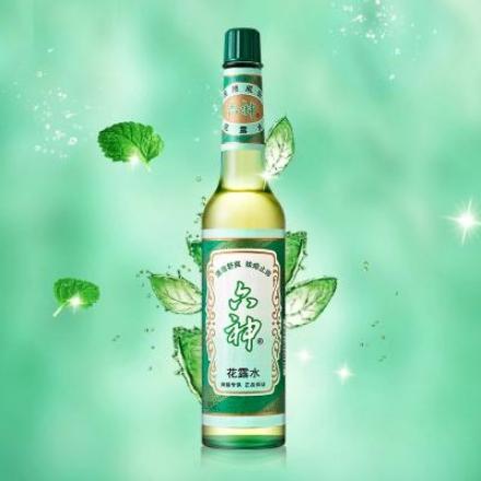 Picture of Liushen floral water 195ml,1 bottle, 1*30 bottle 六神花露水195ml,1瓶,1*30瓶